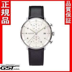 ユンハンスJUNGHANS腕時計メンズ男性用 マックス・ビル クロノスコープ027 4800 00|gst