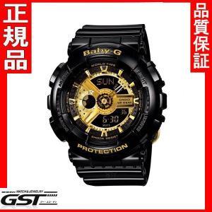 カシオBaby-GベビージーBA-110-1AJF ゴールド×ブラック(黒色〈ブラック〉)|gst