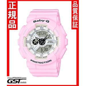 ベビーGカシオBA-110BE-4AJF腕時計 ビーチ・カラーズ レディース(桃色〈ピンク〉)|gst