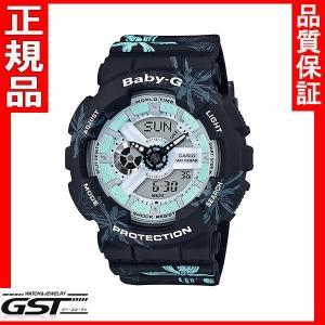 カシオBaby-G ベビージーBA-110CF-1AJFレディース  腕時計 花柄ベルト クリスマスギフト|gst