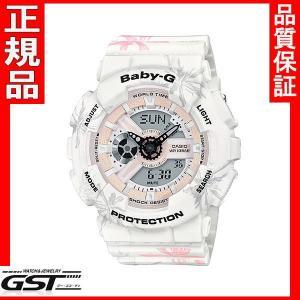 限定品 カシオ ベビージーBaby-G BA-110CF-7AJF腕時計レディース花柄ベルト|gst