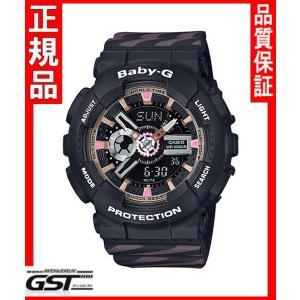 限定品カシオBA-110CH-1AJF腕時計「ベビーG」レディース(黒色〈ブラック〉)2月発売予定|gst