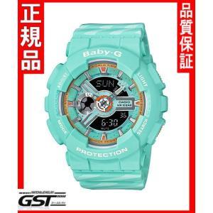 限定品カシオBA-110CH-3AJF腕時計 ベビーG レディース(緑色〈グリーン〉ホワイトデーギフト|gst
