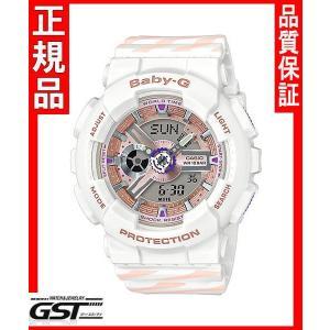限定品カシオBA-110CH-7AJF腕時計「ベビーG」レディース(白色〈ホワイト〉)2月発売予定|gst