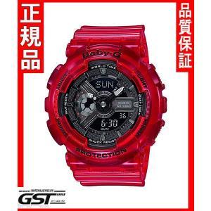 カシオBaby-GベビーGBA-110CR-4AJFコラボレーションモデル レディース腕時計 (赤色〈レッド〉|gst