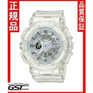 カシオBA-110CR-7AJF腕時計 ベビーGコラボレーションモデル レディース(白色〈ホワイト〉)|gst
