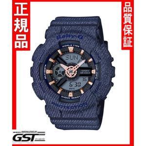 限定ベビーGカシオBA-110DE-2A1JF腕時計「デニムドカラー」レディース(青色〈ブルー〉)|gst