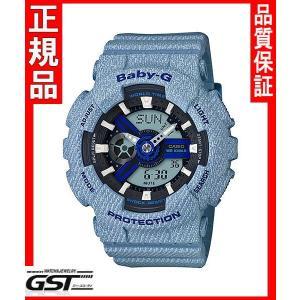 限定ベビーGカシオBA-110DE-2A2JF腕時計「デニムドカラー」レディース(青色〈ブルー〉)|gst