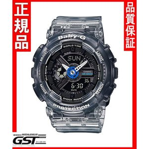 ベビーGカシオBA-110JM-1AJF腕時計「ジェリーマリーンシリーズ」レディース(黒色〈ブラック〉)|gst