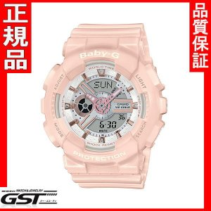 新品 カシオ BA-110RG-4AJF  ベビージー 腕時計  gst