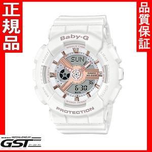 新品 カシオ BA-110RG-7AJF  ベビージー 腕時計  gst