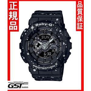 カシオBA-110ST-1AJF腕時計「スターリー・スカイ・シリーズ」ベビーGレディース(黒色〈ブラック〉)|gst