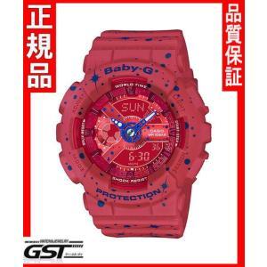 カシオBA-110ST-4AJF腕時計「スターリー・スカイ・シリーズ」ベビーGレディース(赤色〈レッド〉)|gst