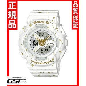 ギフト人気 カシオBA-110ST-7AJF腕時計 スターリー・スカイ・シリーズ ベビーGレディース(白色〈ホワイト〉)|gst