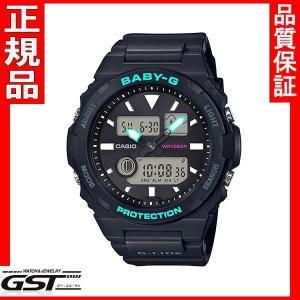 新品 カシオBAX-100-1AJF「G-LIDE」  ベビージー腕時計 |gst