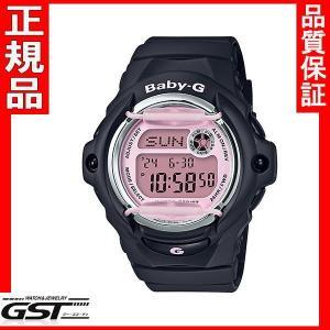 新品 カシオBG-169M-1JF  ベビージー腕時計 |gst