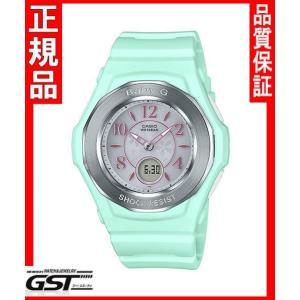 カシオBGA-1050BL-3BJF腕時計ベビージー「ブルーミング・パステル・カラーズ」ソーラー電波レディース(緑色〈グリーン〉)2月発売予定|gst