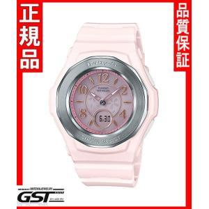 カシオBGA-1050BL-4BJF腕時計ベビージー「ブルーミング・パステル・カラーズ」ソーラー電波レディース(桃色〈ピンク〉)|gst