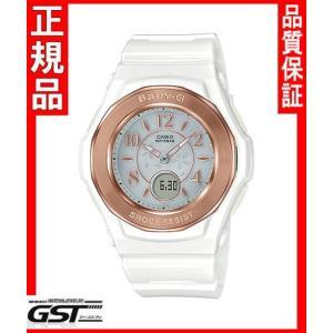 カシオBGA-1050BLG-7BJF腕時計ベビージー「ブルーミング・パステル・カラーズ」ソーラー電波レディース(白色〈ホワイト〉)2月発売予定|gst