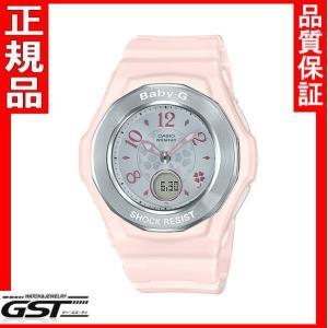 新品 カシオBGA-1050CD-4BJF「ウィッシング・クローバー・ダイアル」ソーラー電波  ベビージー腕時計 |gst