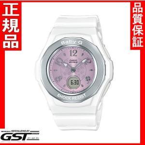 新品 カシオBGA-1050CD-7BJF「ウィッシング・クローバー・ダイアル」ソーラー電波  ベビージー腕時計 ホワイトデー|gst