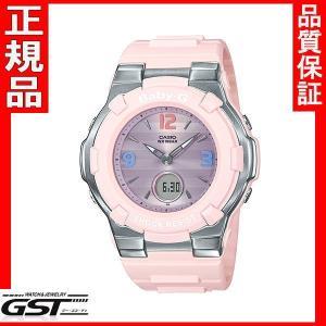 新品 カシオBGA-1100TR-4BJF ベビージー「レトロ・トリコロール」ソーラー電波腕時計 |gst