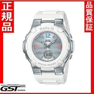 新品 カシオBGA-1100TR-7BJF ベビージー「レトロ・トリコロール」ソーラー電波腕時計 |gst