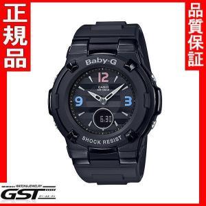 新品 カシオBGA-1100TRB-1BJF ベビージー「レトロ・トリコロール」ソーラー電波腕時計 |gst