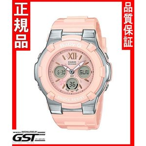 カシオBGA-110BL-4BJF腕時計ベビージー「ブルーミング・パステル・カラーズ」レディース(桃色〈ピンク〉)2月発売予定|gst