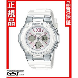 カシオBGA-110BL-7BJF腕時計ベビージー「ブルーミング・パステル・カラーズ」レディース(白色〈ホワイト〉)2月発売予定|gst