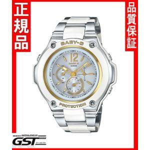 ベビーGカシオBGA-1400CA-7B3JFソーラー電波腕時計「ベビージー」レディース(銀色〈シルバー〉・白色〈ホワイト〉)|gst