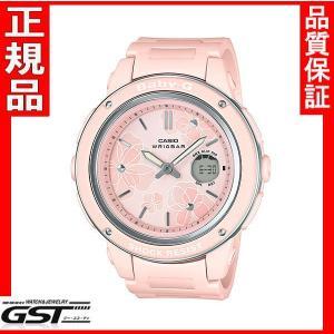 新品 カシオ BGA-150FL-4AJF  ベビージーBaby-Gフローラル・ダイアル・シリーズ 腕時計10月発売予定  gst