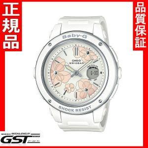 新品 カシオ BGA-150FL-7AJF  ベビージーBaby-Gフローラル・ダイアル・シリーズ 腕時計|gst