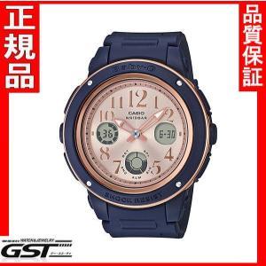 限定品 カシオ BGA-150PG-2B1JF  ベビージーBaby-G 腕時計レディース |gst