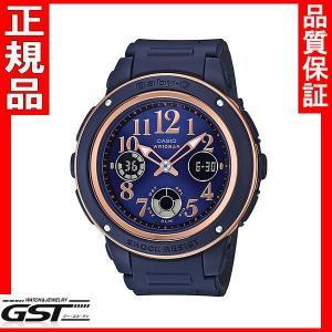 限定品 カシオ BGA-150PG-2B2JF  ベビージーBaby-G 腕時計レディース |gst