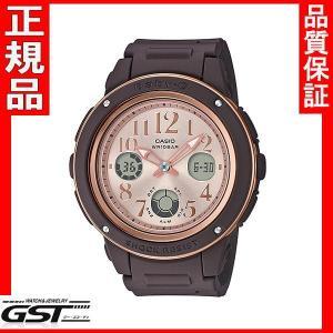 限定品 カシオ BGA-150PG-5B1JF  ベビージーBaby-G 腕時計レディース |gst