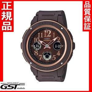 限定品 カシオ BGA-150PG-5B2JF  ベビージーBaby-G 腕時計レディース  gst
