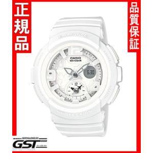 ベビーGカシオBGA-190BC-7BJF「ビーチ・トラベラー・シリーズ」レディース(白色〈ホワイト〉)|gst