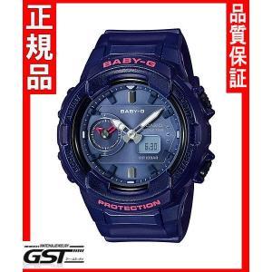 カシオBGA-230S-2AJF腕時計「ベビーG」レディース(紺色〈ネイビー〉)|gst