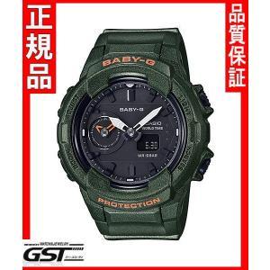 カシオBGA-230S-3AJF腕時計「ベビーG」レディース(緑色〈グリーン〉)11月発売|gst