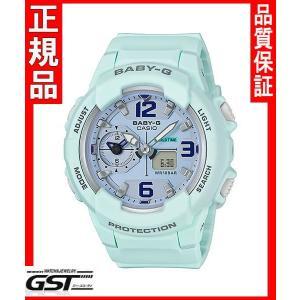 ベビーGカシオBGA-230SC-3BJF腕時計「ベビージー」レディース(緑色〈グリーン〉)|gst