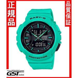 カシオBGA-240-3AJF腕時計「BGA-240〜for running〜」ベビーGレディース(緑色〈グリーン〉)2月発売予定|gst