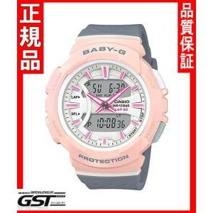 カシオBGA-240-4A2JFカシオ腕時計「ベビージー〜for running〜」レディース(桃色〈ピンク〉・灰色〈グレー〉)|gst