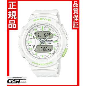カシオBGA-240-7A2JF腕時計「BGA-240〜for running〜」ベビーGレディース(白色〈ホワイト〉)2月発売予定|gst