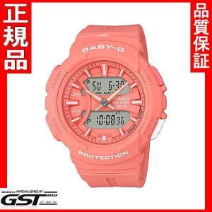 カシオBGA-240BC-4AJF腕時計「BGA-240 〜for running〜」ベビーGレディース(橙色〈オレンジ〉)|gst