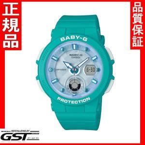 カシオBGA-250-2AJF腕時計「ベビーGビーチ・トラベラー・シリーズ」レディース(青色〈ブルー〉)|gst