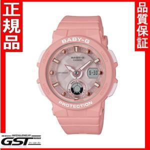 カシオBGA-250-4AJF腕時計「ベビーGビーチ・トラベラー・シリーズ」レディース(桃色〈ピンク〉)|gst