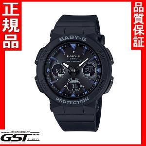 カシオBGA-2500-1AJF「ベビーGビーチ・トラベラー・シリーズ」ソーラー電波腕時計レディース|gst