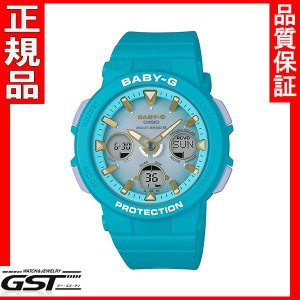 カシオBGA-2500-2AJF ベビーGビーチ・トラベラー・シリーズ ソーラー電波腕時計レディース|gst