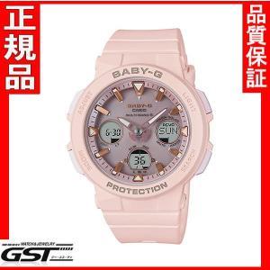 カシオBGA-2500-4AJF「ベビーGビーチ・トラベラー・シリーズ」ソーラー電波腕時計レディース|gst